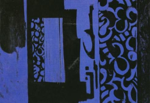 blu lee krasner.interior02